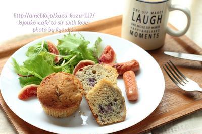 朝カフェ☆バター不使用ブルーベリーとクリームチーズのマフィン(レシピ)オフ会②