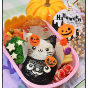 *ハロウィン*黒ネコちゃんと白ネコちゃんのお弁当♪ by yutanさん