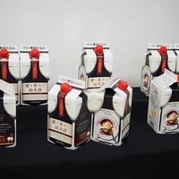 ワイングラスでおしゃれに楽しむ♪「薫り華やぐ純米酒」試飲イベント