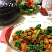 塩麹鶏のカチャトーラ(鶏肉のトマト煮)