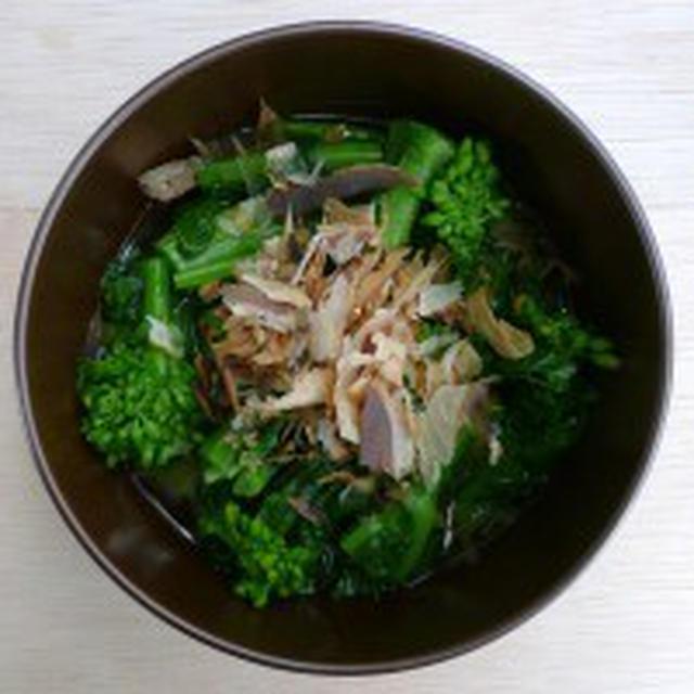 一日一品江戸料理-350:「菜の花煮浸し」
