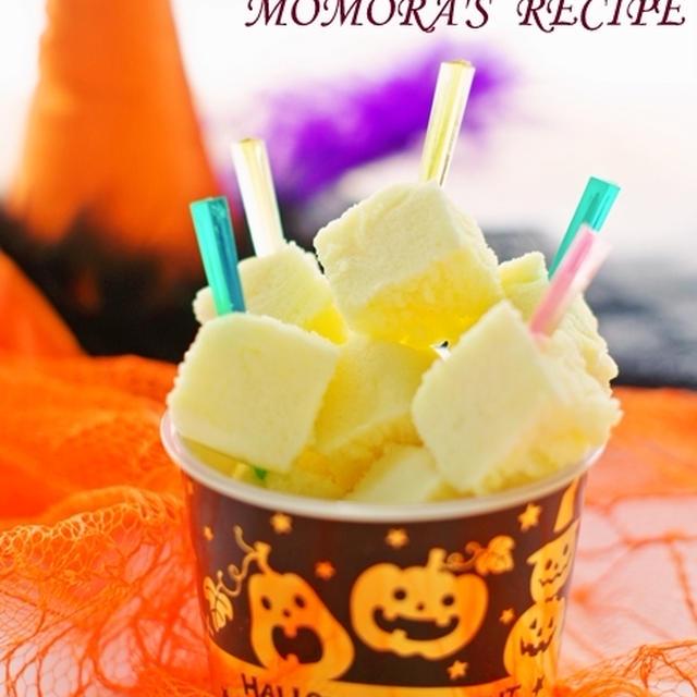 ホットケーキミックスHMで簡単お菓子♪レンジで速攻3分フワフワかぼちゃケーキ卵不使用♡ハロウィンに