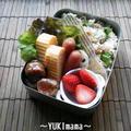 ぶりと水菜の混ぜご飯~山椒風味~