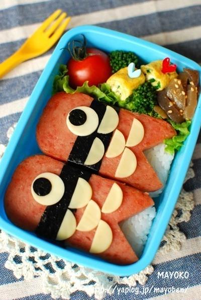 【簡単レシピ】こいのぼりスパムおにぎりのお弁当