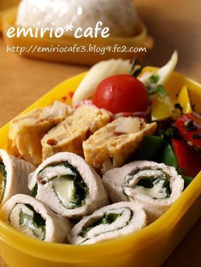 鶏の紫蘇&チーズ巻きとカラフルピーマンのしそわかめ和えのお弁当