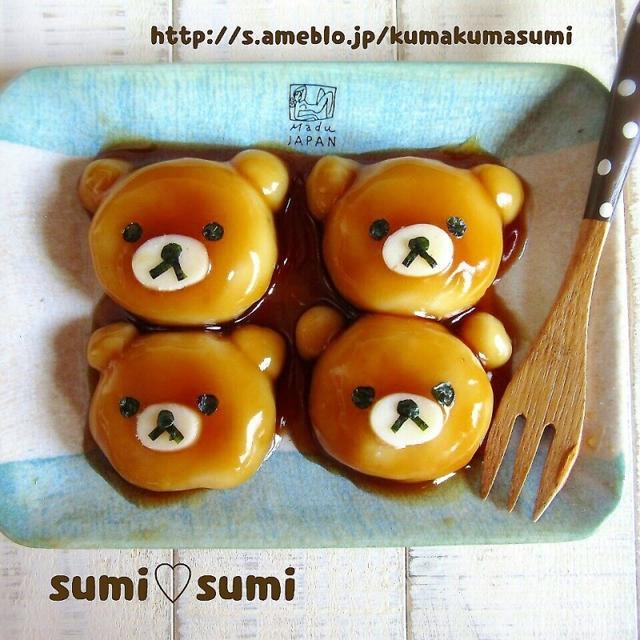 お豆腐♥白玉♥みたらしリラックマでnicoちゃん200