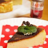 焼いてるときからシアワセな香り♪シナモンチーズケーキ レシピブログのハッピーバレンタイン