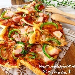生地作りはショートカット!冷凍パイシートのサクサク「ピザ」レシピ
