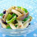 野菜がいっぱい食べられる♪火いらず簡単「作り置きサラダ」5選 by みぃさん