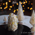 和菓子deクリスマス・ツリー