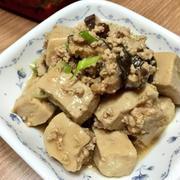 ひき肉たっぷり高野豆腐のそぼろ煮 by amy201005さん