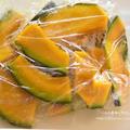 かぼちゃ料理のマンネリ解消!!かぼちゃのオイマヨ照り焼き