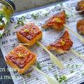 柚子こしょうとお味噌で簡単に作れる♩香りを楽しむ田楽味噌