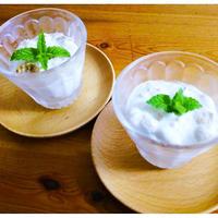 レシピブログ**Kiri1個で作る簡単デザート**
