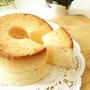 鍋で焼くシフォンケーキ③ 《12cmのミニシフォン型編》