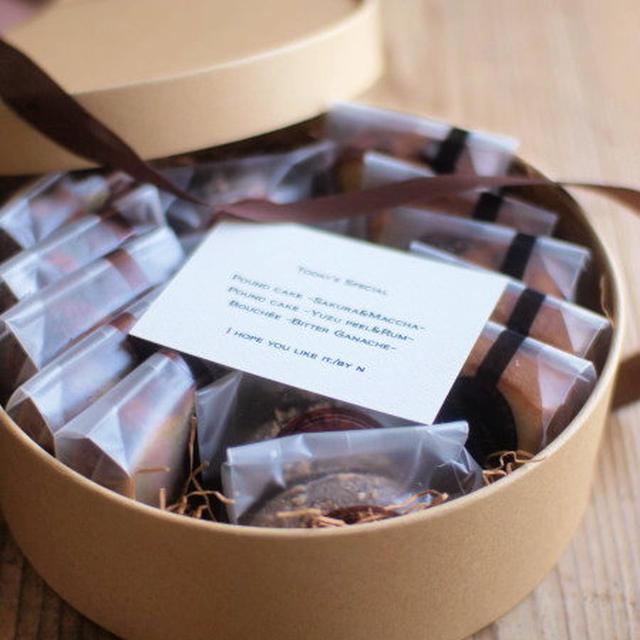 贈り物用・焼き菓子3種。
