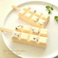 ホワイトチョコレートとラムレーズンのアイスバー