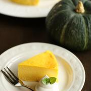 ヨーグルト入りのかぼちゃのチーズケーキ