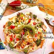 野菜を堪能できるピザ