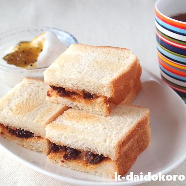 刑事コロンボに登場するピーナツバターにレーズンとジャムのサンドイッチって?