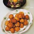 冷めても美味しいお弁当のおかず♪ガァ~して揚げるだけ簡単レシピ☆海老ハンペン揚げボール☆そして幸福の木に花が咲いた!