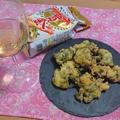 白ワインに合わせて☆パセリのフリット(フリッター)