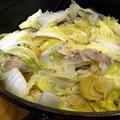 [メニュー017] 白菜と豚肉のコクマロ鍋(JUNAさん) by えじさん