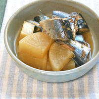 味染み大根が美味しい〜圧力鍋で簡単!さんまと大根の生姜煮。
