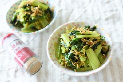 花椒塩でピリッと引き締まる!小松菜とじゃこの花椒塩炒め