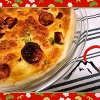 たっぷりチーズのおつまみキッシュ【レシピブログ】プレモルモニター