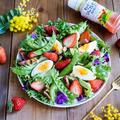 春の食卓にぴったり!アレンジ自慢のサラダをチェック♪