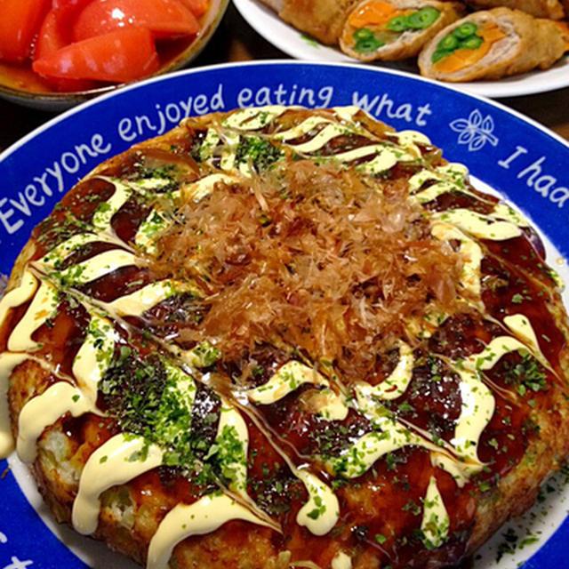 山芋 の 鉄板焼 き レシピ