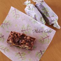 キャドバリーデイリーミルクフルーツ&ナッツでつくる、材料ふたつ♪超簡単チョコレートバー☆手作りに挑戦!バレンタインスイーツレシピ