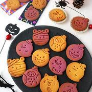 配れるお菓子!簡単かわいいハロウィンスタンプクッキー!
