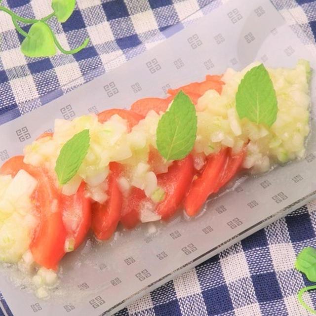 甘みと酸味の革命☆トマトと新玉ねぎの冷製サラダ