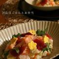 ちらし寿司 by のじさん
