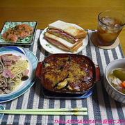 【夕食】しめじとベーコンのペペロンチーノ・茄子とミートソースの重ね焼き・ハムたまごサンド…