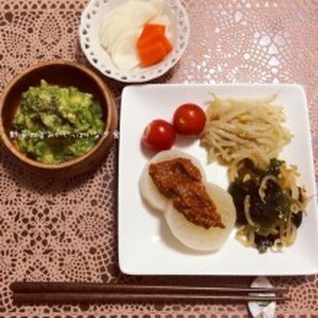 ☆お野菜摂取献立☆