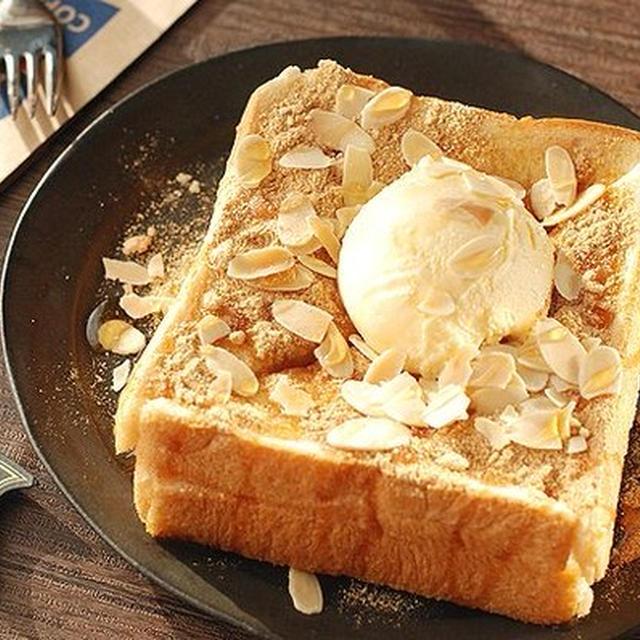 美味しすぎてヤバイ♬インジョルミ風きなこ餅トースト