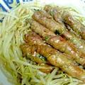 ニラ&舞茸inまきまき豚しょうが焼き / 糖質制限ダイエット