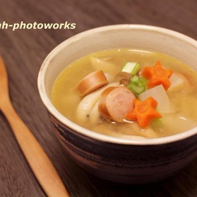 ソーセージと根菜のこく旨 味噌スープ