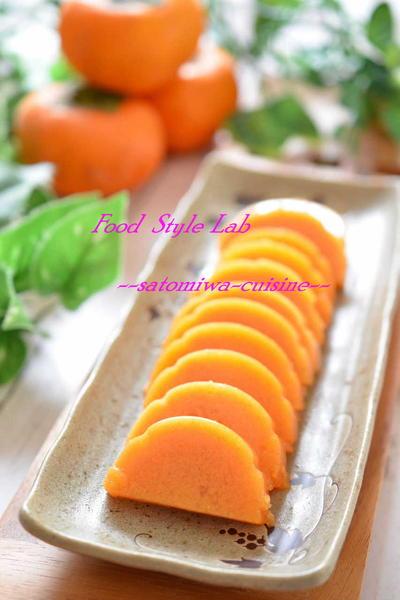 柿ようかんがミキサーだけで簡単に作れる!ヘルシーで美味しいスイーツ♡