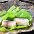 【ヤマキだし部】〆サバを使って柿の葉寿司。おうちでも作れる奈良や京都の味。