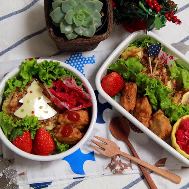 【親子弁】冷めても美味しい!お好み焼き弁当~Okonomiyaki bento