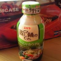 ★ルクエを使った簡単レシピ②★