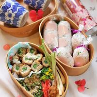 さくら寿司のお花見弁当とお酒とF-15の展示飛行