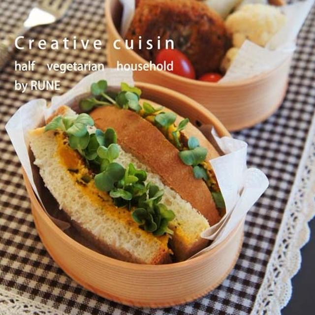 スプラウトと南瓜のサンドイッチ