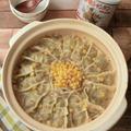餃子ともやしの中華風コーンスープ鍋