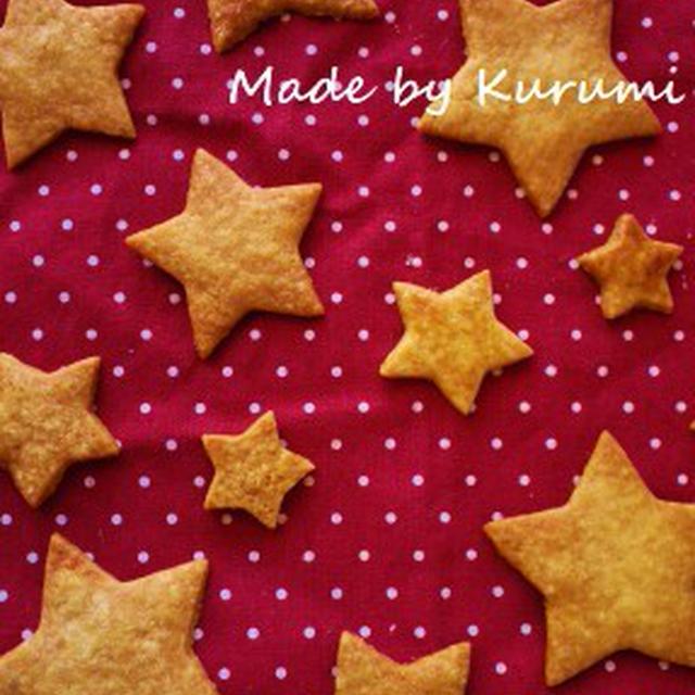 お星さまいっぱい♪クッキー