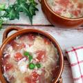 ~ふわふわたまご♪~【グリンピースとトマトのミモザスープ】#簡単レシピ #スープレシピ